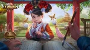 368卡盟:王者荣耀:安琪拉新皮肤曝光,森女画风超可爱,女玩家有福了