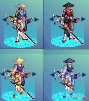 无上卡盟:DNF:换个颜色时装变好看?全职业NPC外观展示,四种供玩家选择