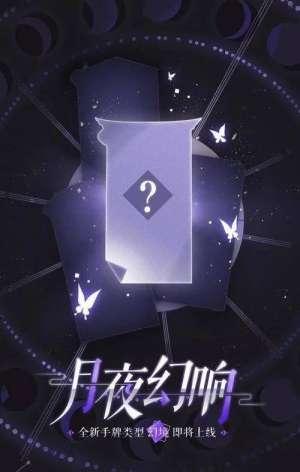 念帝辅助:《阴阳师百闻牌》第四种卡牌是什么