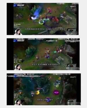 梦之队辅助:LPL都是韩援在C?韩国女主播:LCK是输给了资本