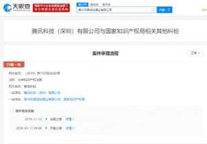 """推荐卡盟:酒业公司注册""""王者荣耀""""商标,腾讯起诉国家知产局获胜诉"""