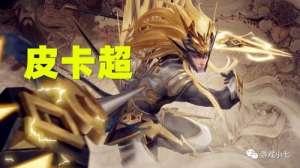 京东卡盟:王者荣耀:赛亚人3之神威马超,目前最帅的五虎将,这英雄你会吗?