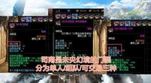 和森卡盟:DNF游戏攻略丨未央幻境玩法攻略分享,帮你一分钟玩转新副本