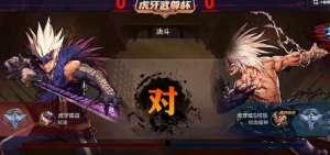 香港卡盟:首个DNF手游大赛引热议,顶级LOL主播为参赛转型!选手阵容太豪华
