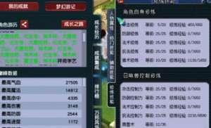 决斗之城辅助:梦幻西游:玩家购号又出惊喜!一车8级变身卡再加一套给力装备!