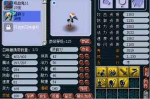 天龙辅助:梦幻西游:9技能个性宠灵鹤诞生,一看资质玩家差点哭!