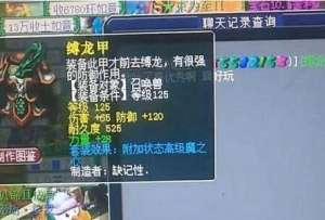 逆战猎场辅助:梦幻西游:最需拼手速的大区,50亿储备金被秒没,值得玩下去吗?