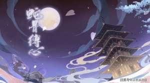 哔哔辅助:阴阳师正式服活动合集:樱饼爬塔为主顺带薅羊毛,清姬绘卷值得肝