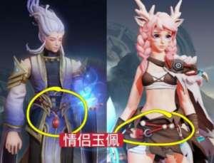 星光卡盟:王者荣耀CP中隐藏彩蛋,刘禅蔡文姬也是一对?大乔和孙策太虐心了