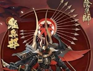 裁决辅助:阴阳师:阴阳师主角四人组将迎来加强?源赖光会成为第五位主角?
