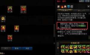 366卡盟:DNF游戏攻略丨剑帝缺失暴击该如何提高?这4种方法让你不再为暴击烦恼