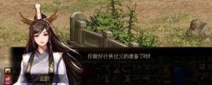 诗诗卡盟平台:DNF侠客行云皎商店暗藏天坑,稍不注意你就踩到雷区!
