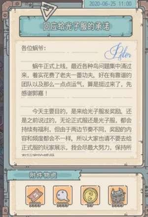 qq轩卡盟:最强蜗牛光子服送9999抽?玩家怒了!体验服福利该不该这么好?