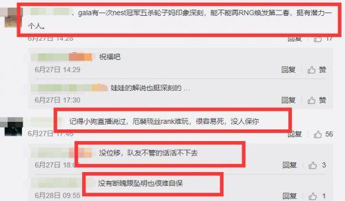 魔神辅助:管泽元韩服账号曝光,段位仅有黄金3?网友为余霜阿姨打抱不平!