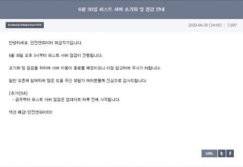 尊仙卡盟:DNF韩服测试服拉闸,魔界人???