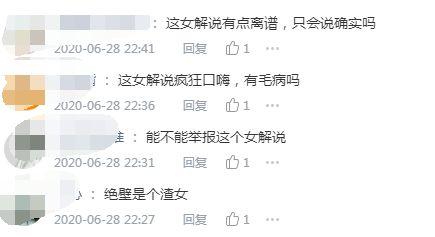 飞车辅助:LOL解说千寻遭受质疑,失误口嗨李哥后立即道歉