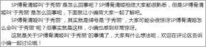 """新倩女幽魂辅助:阴阳师:SP清姬绰号于秀丽?""""腹肌""""没了都怪推送语意模糊"""