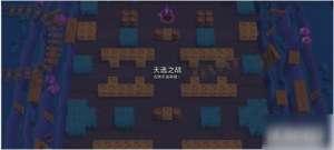 梦天卡盟:荒野乱斗天选之战怎么当首领 天选之战首领玩法介绍