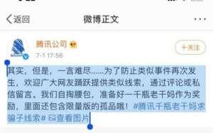 老马卡盟:腾讯老干妈互撕背后的QQ飞车:上亿人追逐的头部游戏