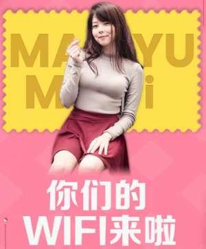 猎鱼达人辅助:大型真香现场!Mayumi首秀4小时收入3W,之前说不看的人呢?