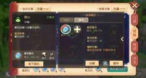 宝马辅助:《梦幻西游三维版》7月3日礼包码一览