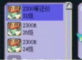 巨无霸奇迹辅助:梦幻西游:玩家给自己的3只须弥持国再上书,看到结果只想哭!
