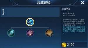 锦年卡盟:王者荣耀:S20赛季新装备,为法师量身定制,这5位却哭了