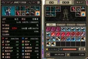 微商卡盟:DNF:一把假紫光剑涨价20倍,囤货商人连夜扫拍,一把卖出270W天价