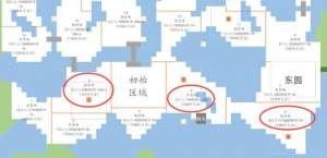 股东卡盟:江南百景图苏州开荒攻略 苏州新手玩法教学