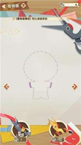 幻想卡盟:阴阳师妖怪屋剪刀获取攻略 剪刀获取途径介绍