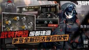 幻城卡盟:灰烬战线实战策略详解 实战打法攻略