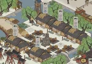 断情卡盟:江南百景图雕像怎么布局 雕像布局解析
