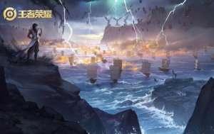 非梦卡盟站长:王者荣耀:S20赛季三分之地,魏国如此没有排面,是被天美冷落?