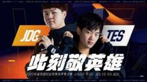 胡莱三国辅助:LOL:盘点网吧出身的职业选手 UZI曾受网吧大神指点