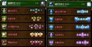 阿狸卡盟:最适合收集癖玩家的游戏,DNF手游收集称号,而这款更有成就感