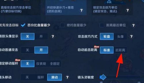 网游卡盟:王者荣耀S20新功能,改一项设置近战解锁变远程!史诗级加强起飞