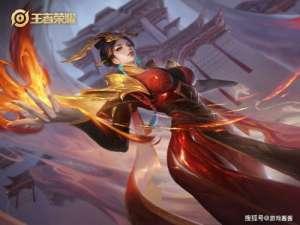 乐宝卡盟:王者荣耀版本更新更新,新装备金色圣剑上线,芈月或将成为边路霸
