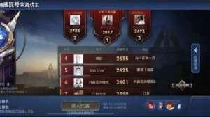 华硕卡盟:王者荣耀巅峰赛8位演员偶遇梦泪遭举报,看到处罚结果解气
