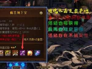 卡原卡盟:DNF:玩家升级了能量主宰,组奶打2+2却被嫌弃,只因面板不过关