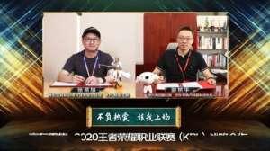 迅捷卡盟:京东零售联合王者荣耀KPL达成战略合作 | 电竞头条
