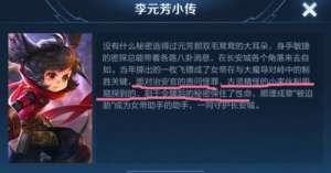 """金牌卡盟:王者荣耀:峡谷奇葩克制关系,你知道吗?猴子最怕""""吓猴蹲"""""""