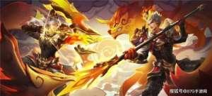 奇艺卡盟:王者荣耀:那些从画中走出来的皮肤 想象中是仙子,现实打脸!