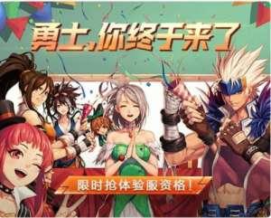 聚聚惠卡盟官网:DNF手游焕新归来,创建角色快人一步