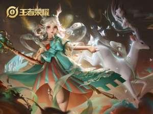 钻域卡盟:王者荣耀:还认为瑶妹是混子?出了这件2070,她就是最强刺客