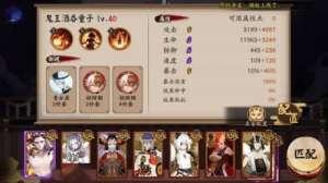 小胖卡盟:阴阳师:百鬼弈12胜攻略:雪童子永远的神