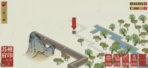 诗晨卡盟:江南百景图苏州府西域商贾在哪 苏州府西域商贾赚钱攻略大全