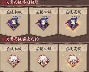 富士卡盟:阴阳师为崽而战活动怎么玩 为崽而战活动玩法攻略