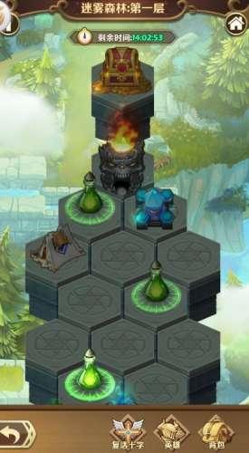皇子卡盟:风暴奇兵迷雾森林副本怎么玩 迷雾森林副本玩法一览