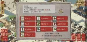 乐新卡盟:江南百景图土行孙选什么好 土行孙选择顺序攻略