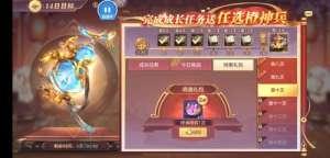 石膏侠卡盟:三国志幻想大陆月卡党获取时装攻略 月卡党怎么获取时装